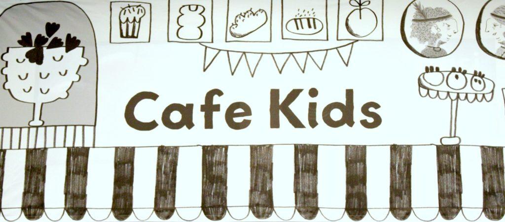 Habi Kids / lasten kahvila
