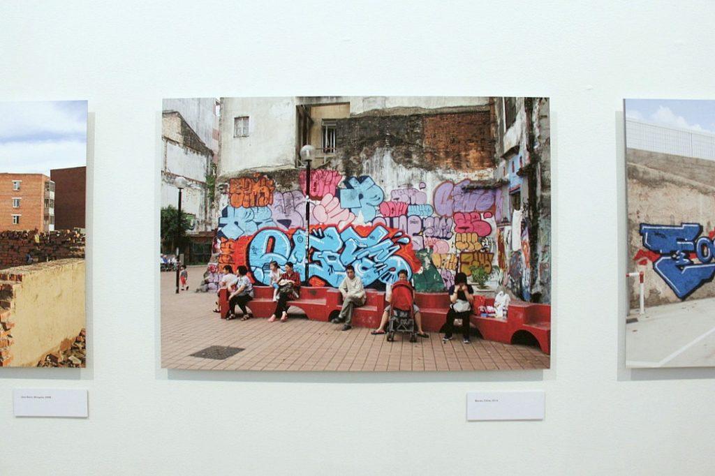 Graffititaide / Graffiti / EGS Helsingin Taidehallissa